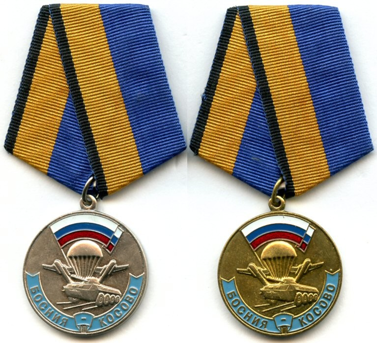 """Медаља """"Учеснику усиљеног марша 12. јуна 1999. Босна - Косово"""""""