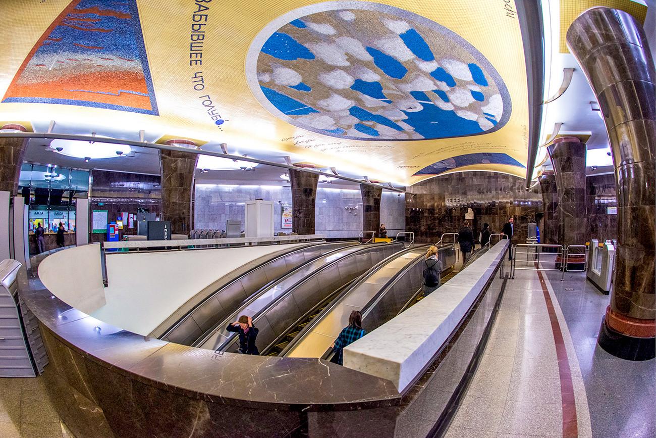 Die Metro-Station Majakowskaja heute