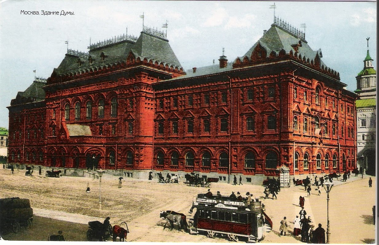 Zgradba ruske Dume.