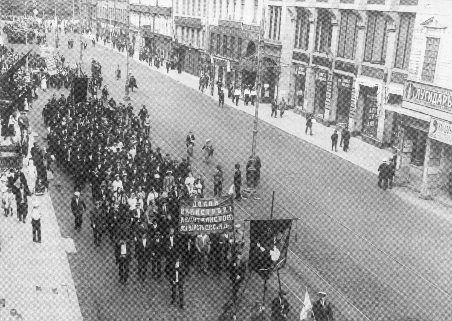 Demonstracije v Petrogradu.