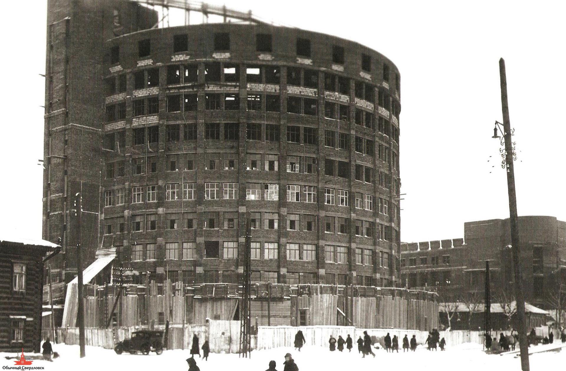 Hotel Iset, en estado de construcción.