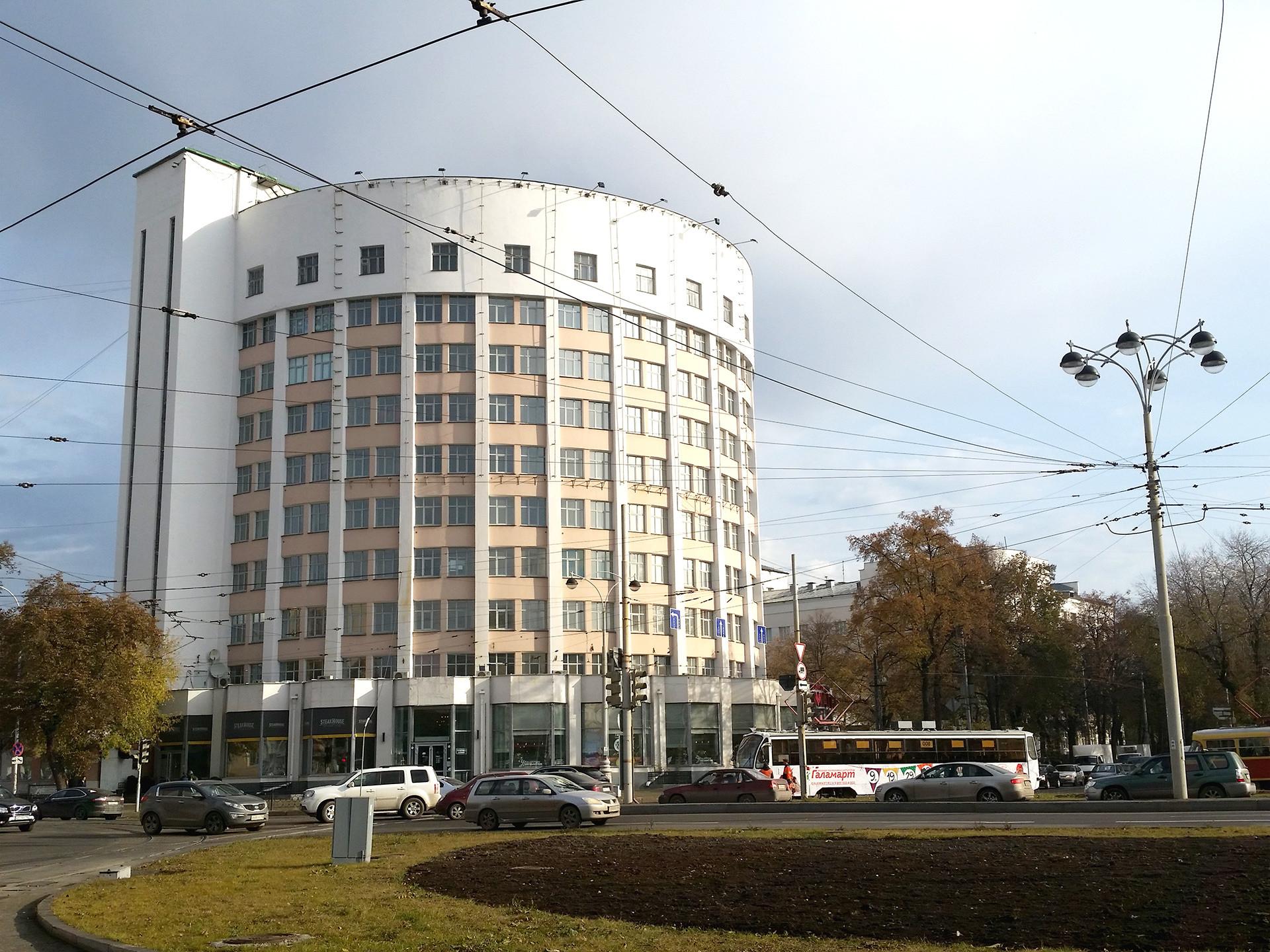 Hotel Iset.