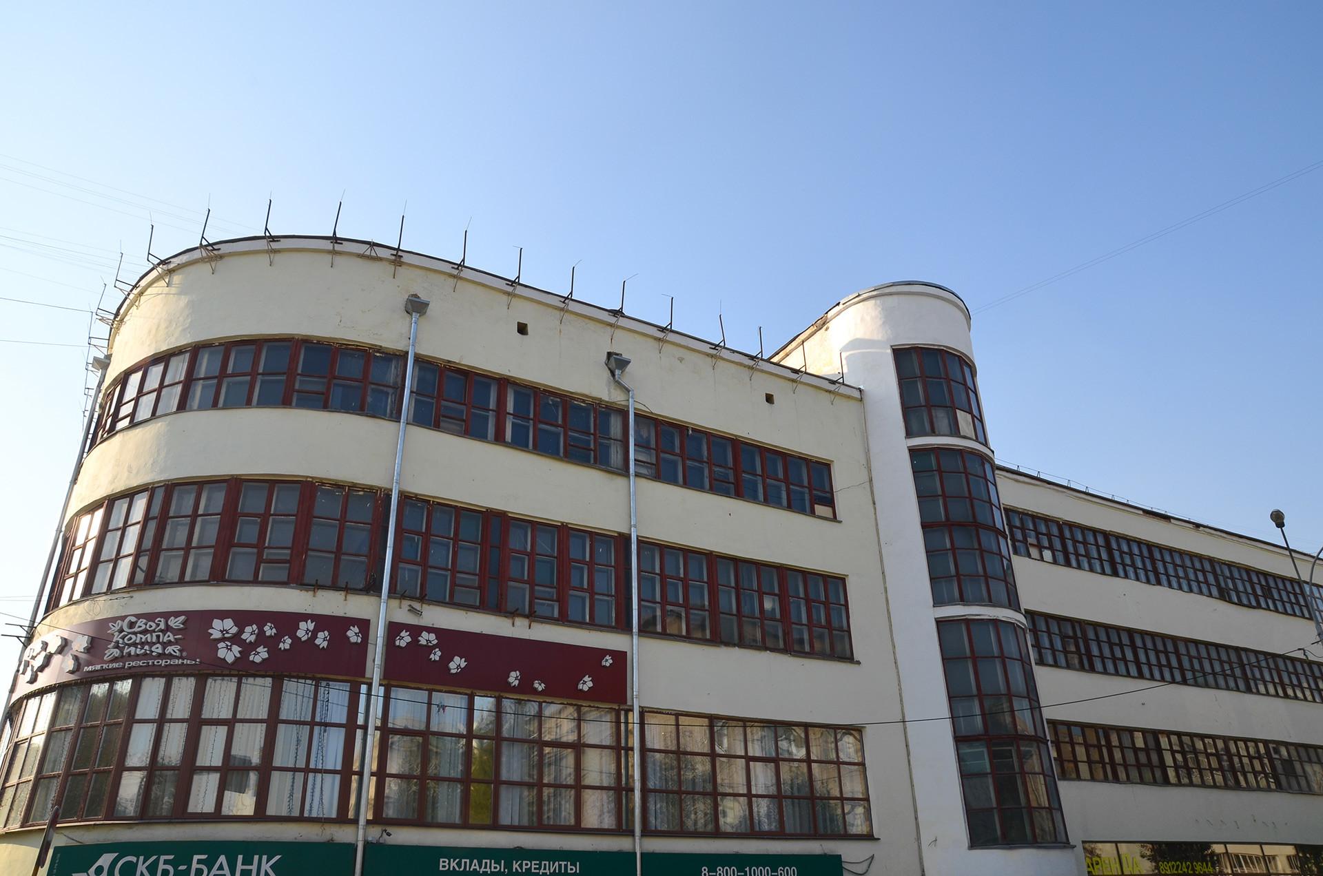 Casa de la Prensa en Ekaterimburgo.