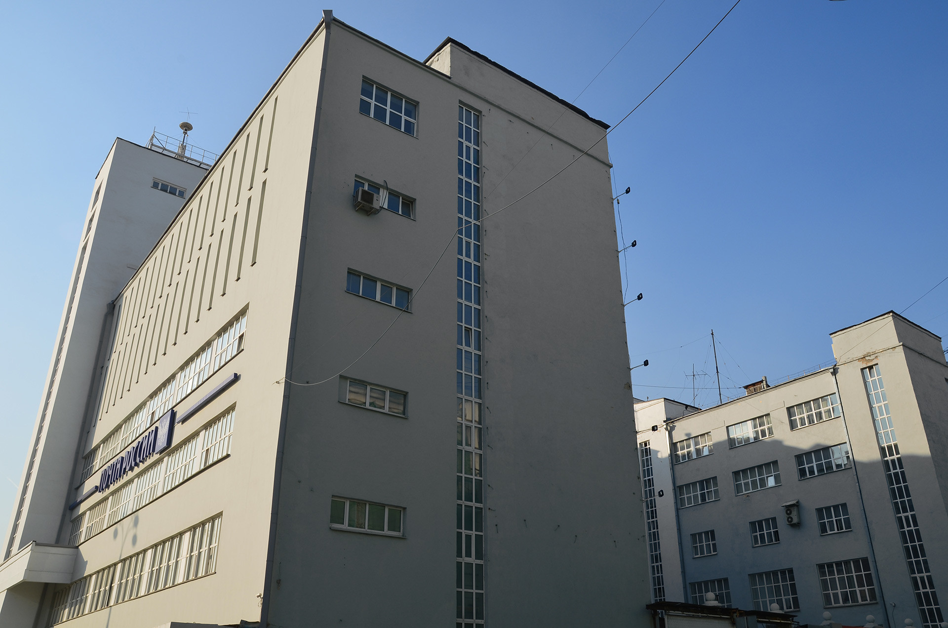Oficina de correos principal de Ekaterimburgo.
