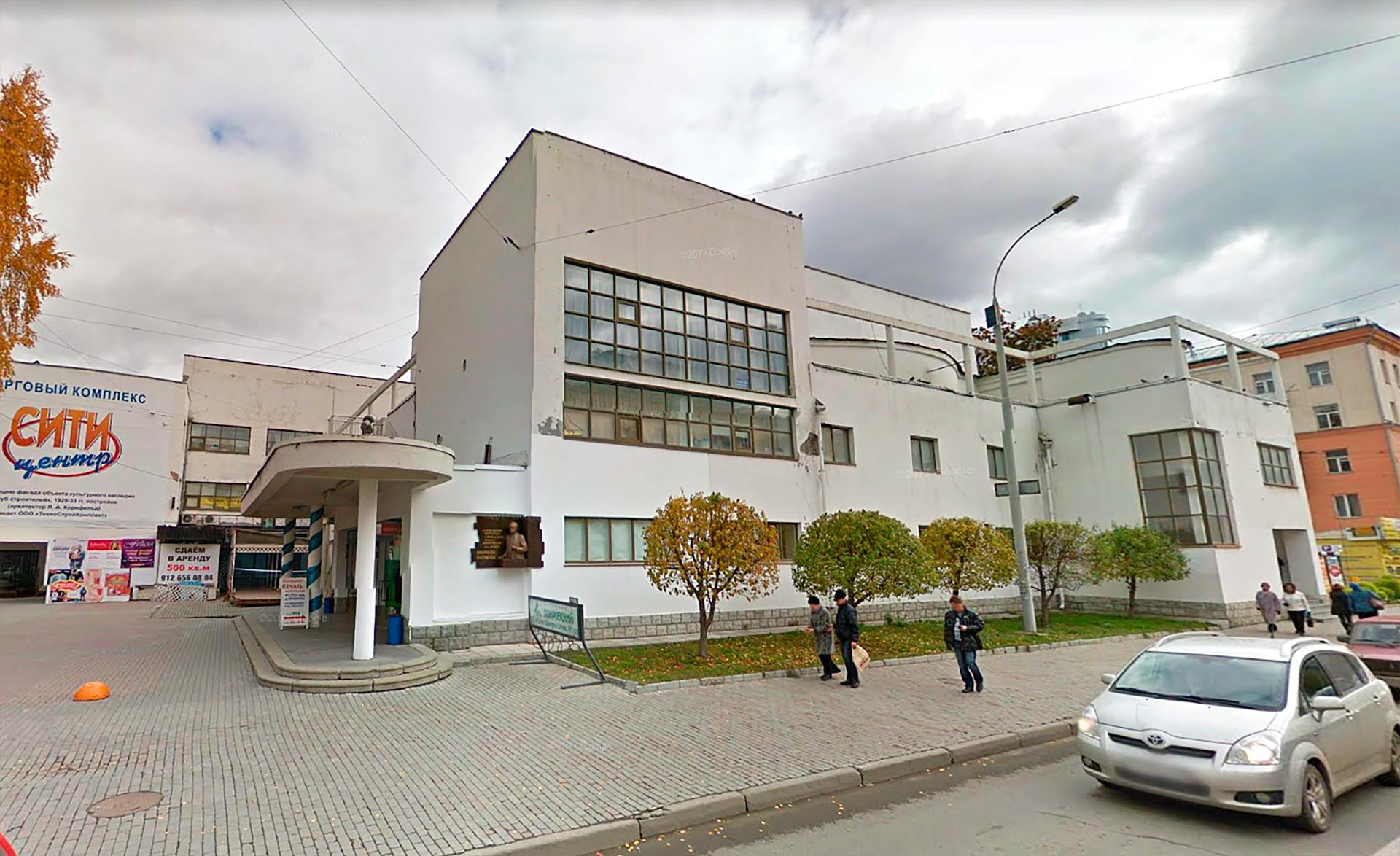 Club de trabajadores para constructores en Ekaterimburgo.