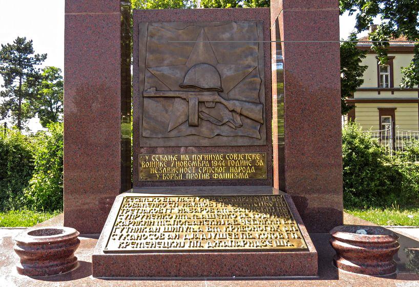 Спомених погинулим црвеноармејцима у Нишу