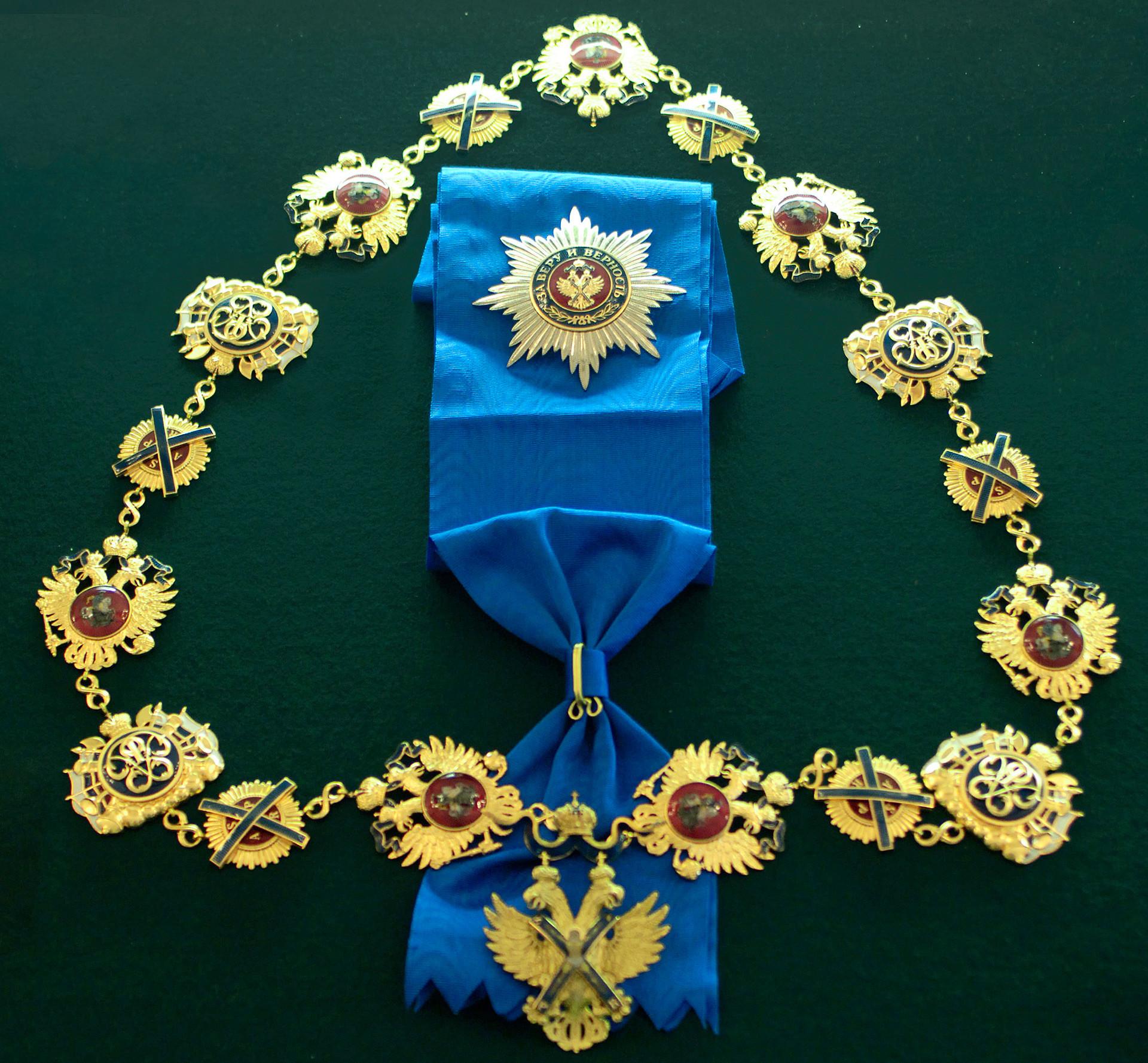 Орден светог апостола Андреја Првозваног, највиша државна награда у Русији.