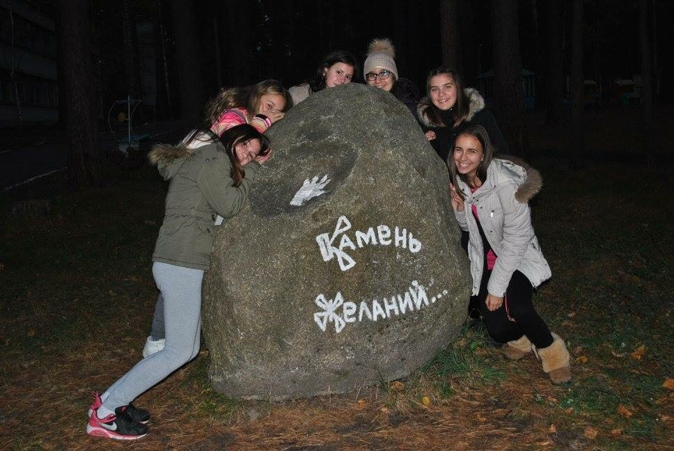 Камен жеља у кампу Десњанка