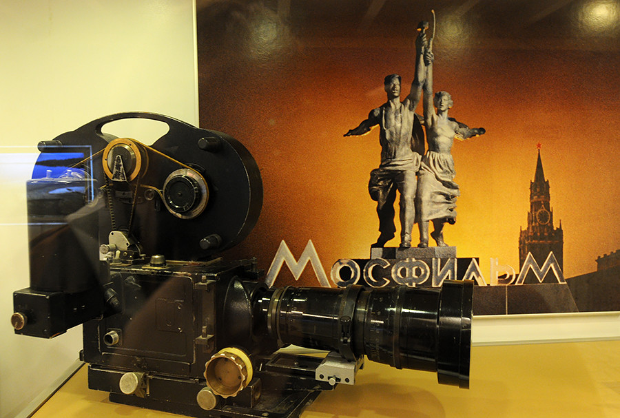 The emblem of Mosfilm cinema concern, picture taken in Mosfilm's museum.