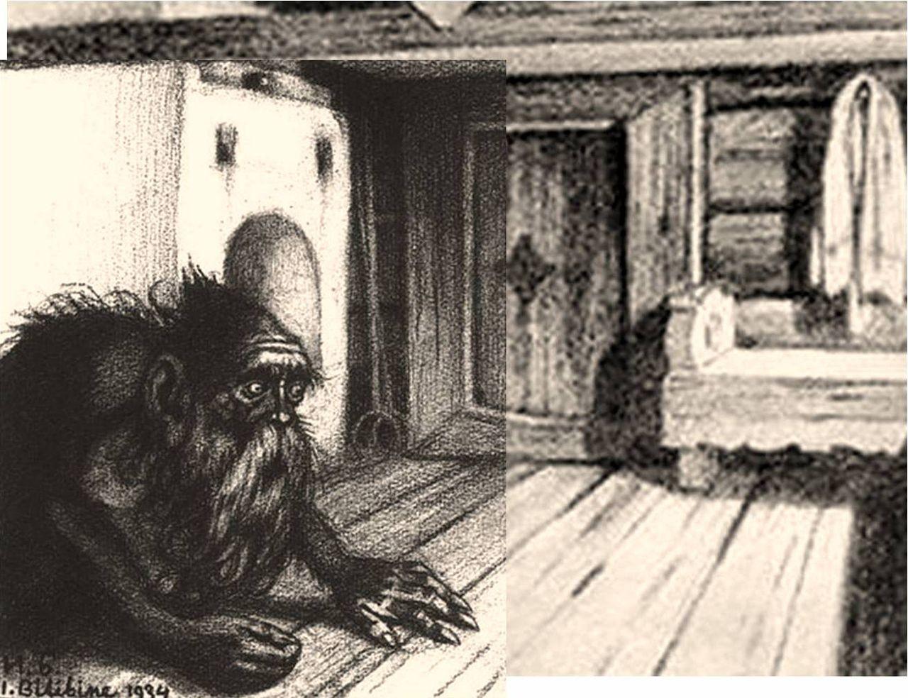 Domovoj je mali hišni duh iz slovanske mitologije. Navadno stanuje za pečjo. Tako ga je upodobil znameniti ilustrator Ivan Bilibin (1934).