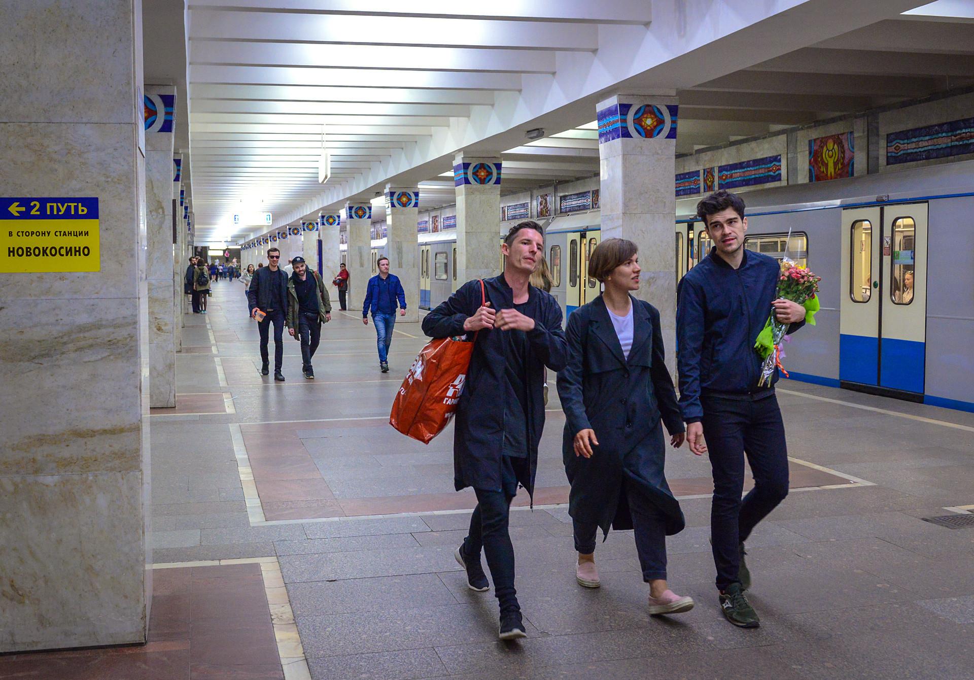Estación de metro de Moscú Novogiréievo.