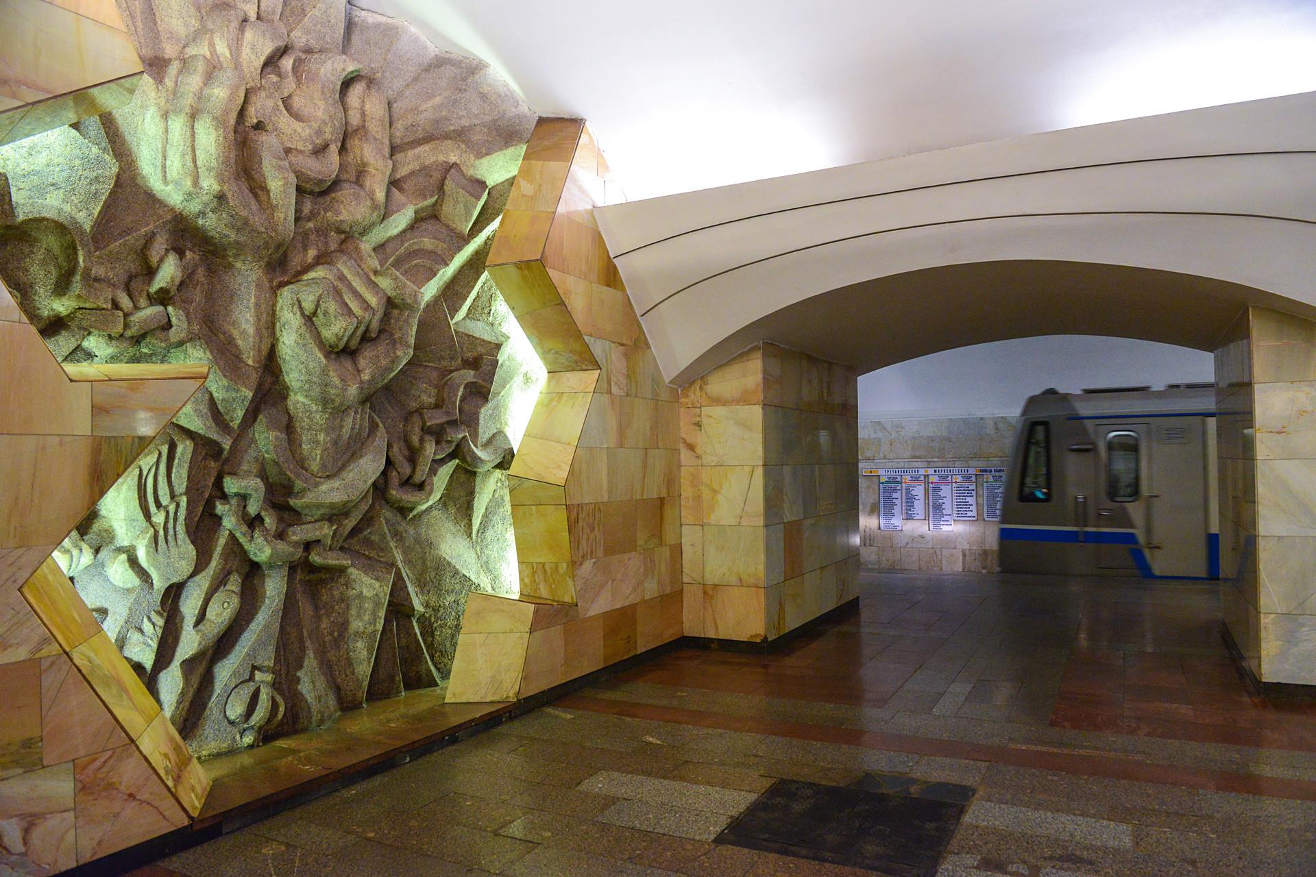 Estación de metro de Moscú Shosse Entuziástov.