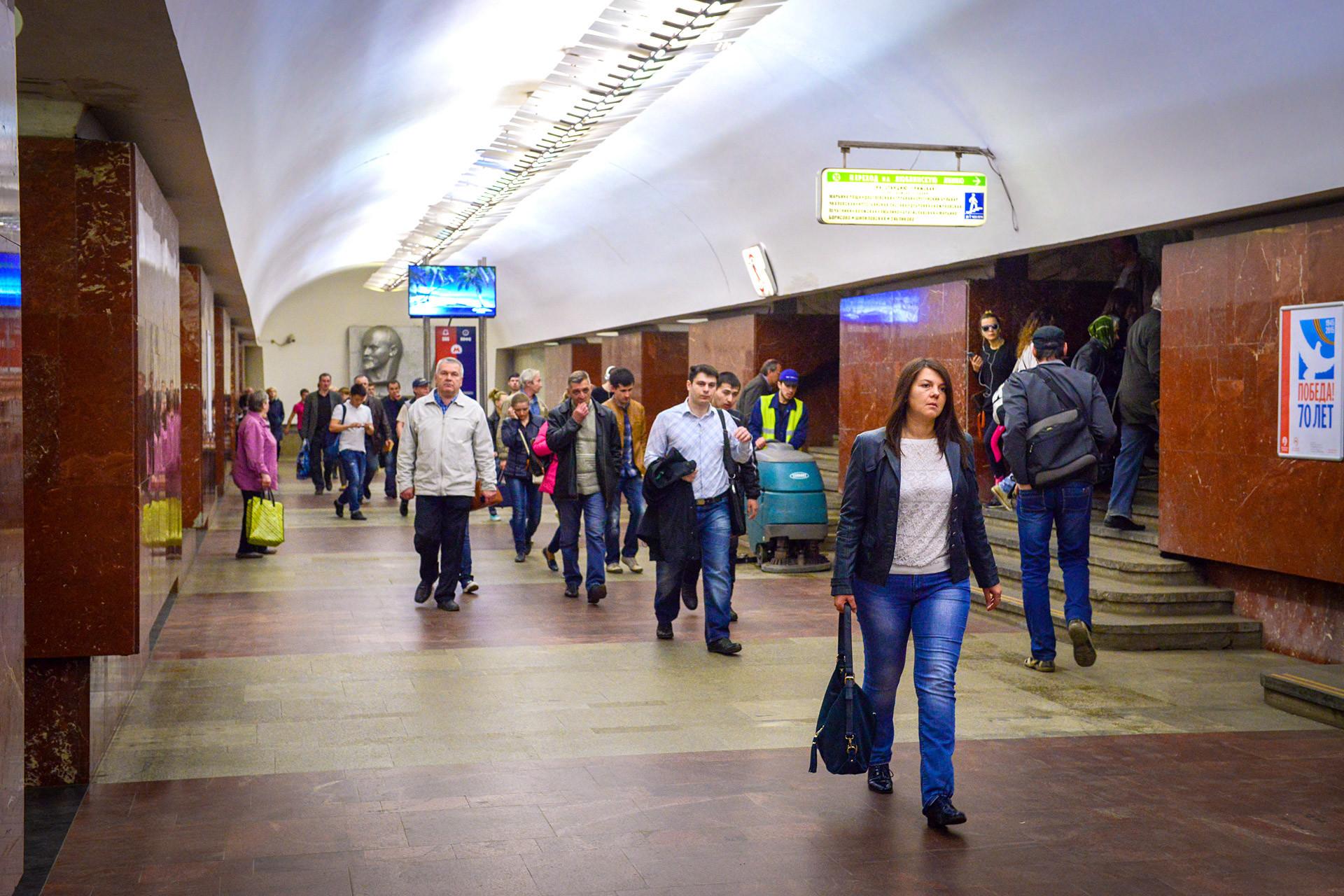 stación de metro de Moscú Ploshchad Ilyichá.