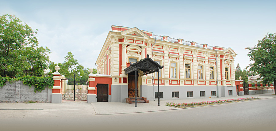 Taganrog Museum of Art.
