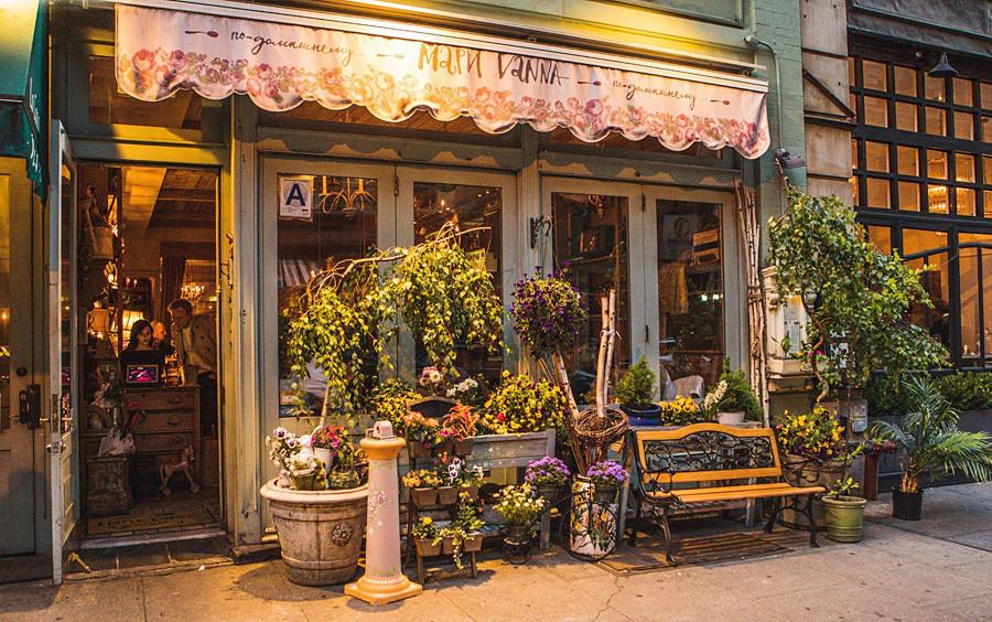 Restoran Mari Vanna di New York.