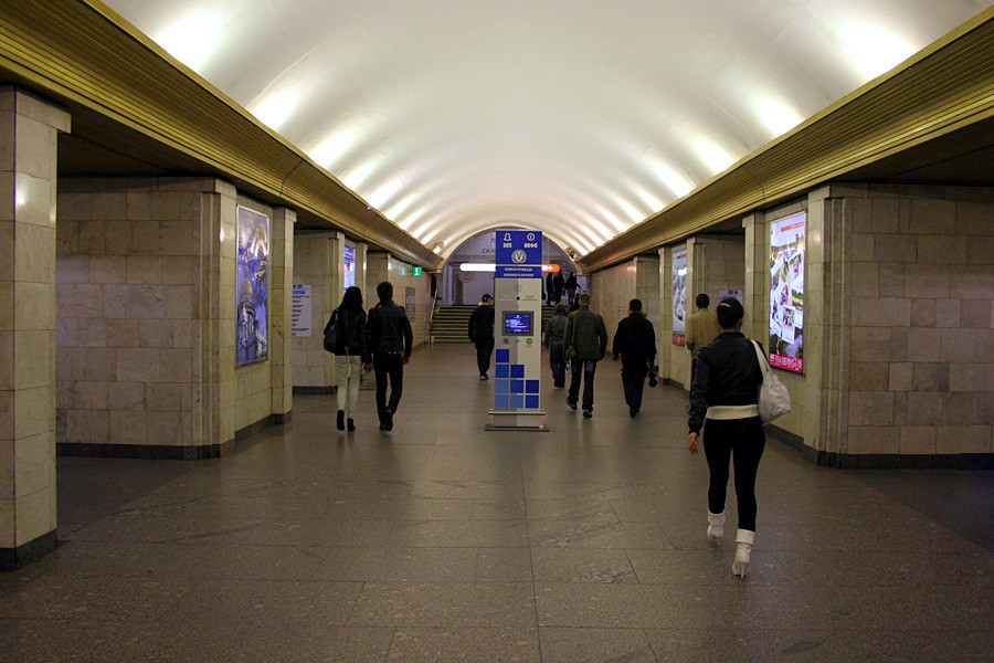 Stasiun Sennaya Ploshchad