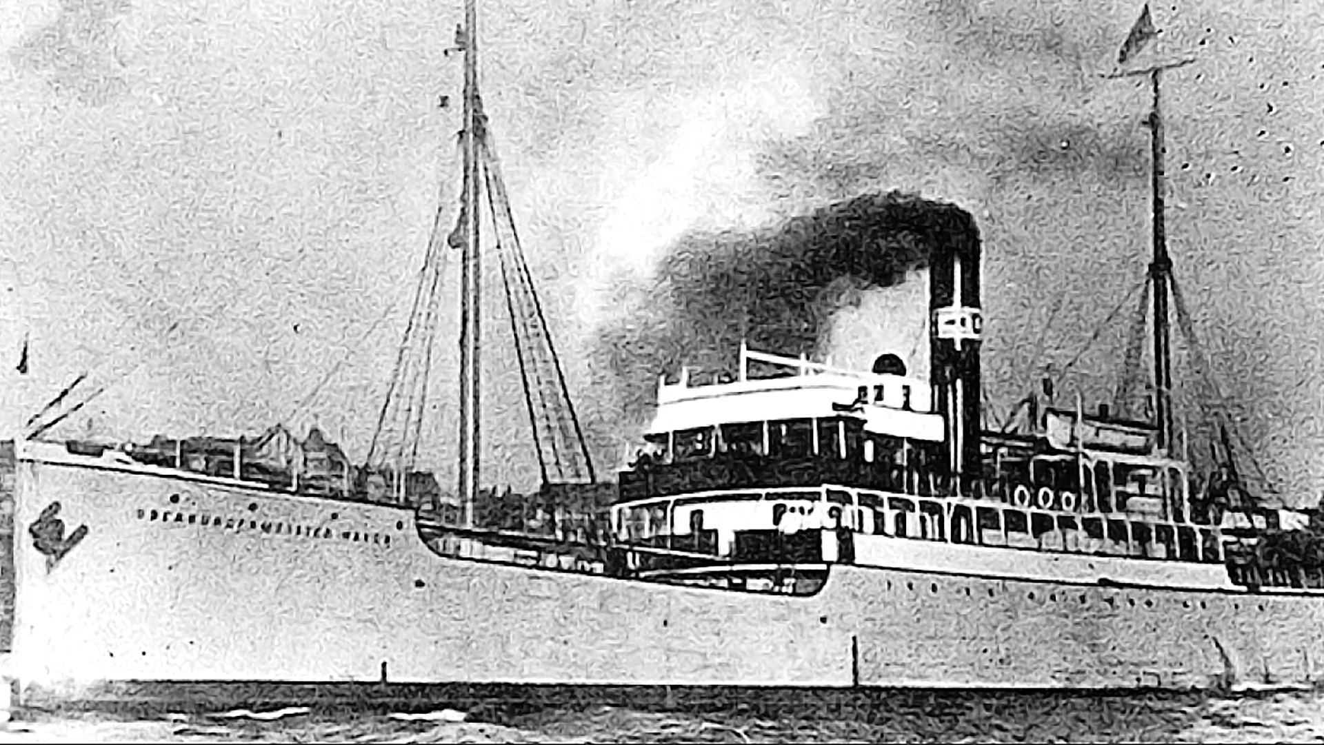 Barcos alemán 'Oberbürgermeister Haken'.
