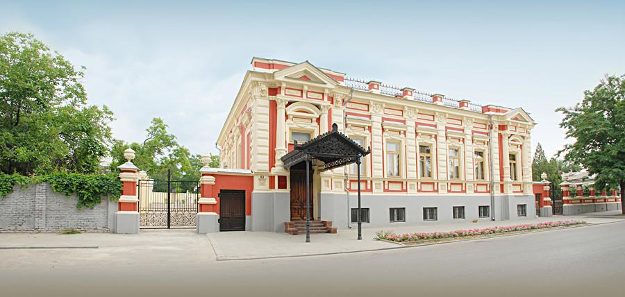 Museo de Arte de Taganrog.