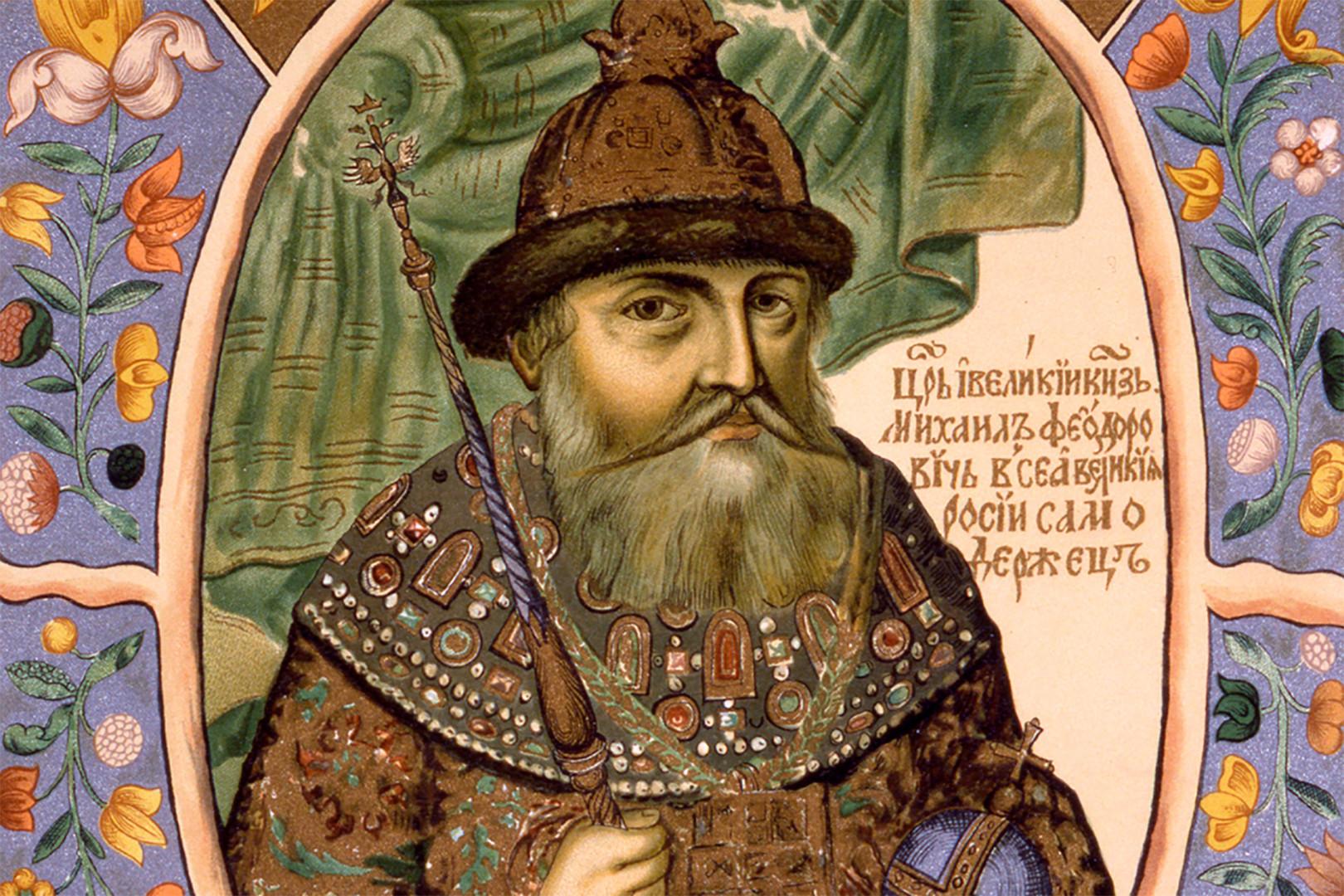 Mikhail Romanov.