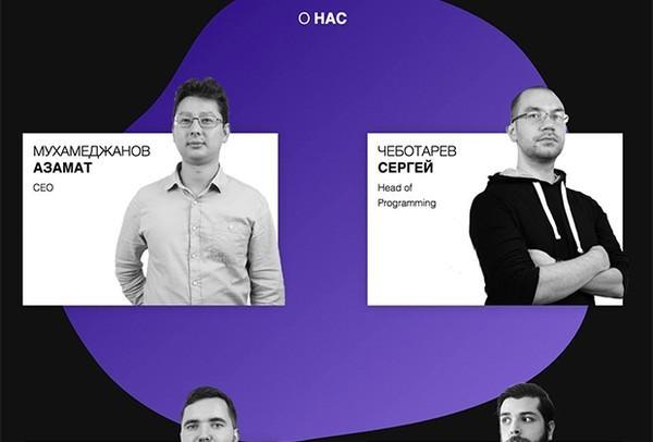 Poderia ser muita coincidência de design, mas a agência russa (na foto) copiou até um funcionário da brasileira em seu site (no canto inferior direito).