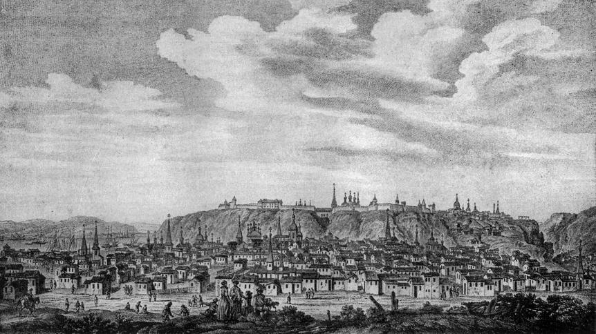 Mesto Tobojlsk. Alfred Nicolas Rambaud, 1898.
