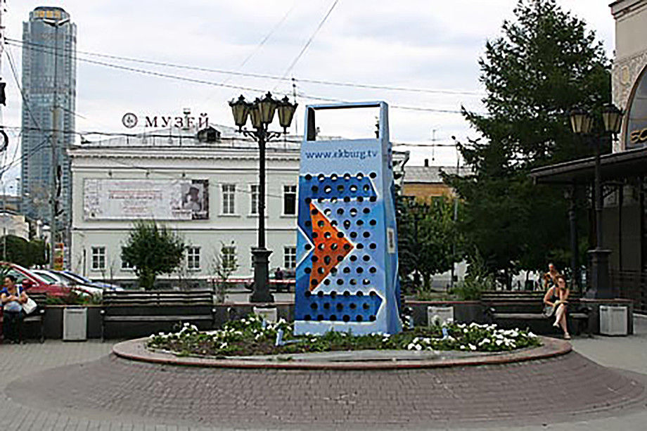 Unusual monument of a grater in the city of Yekaterinburg.