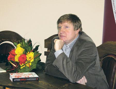 Andrej Volos