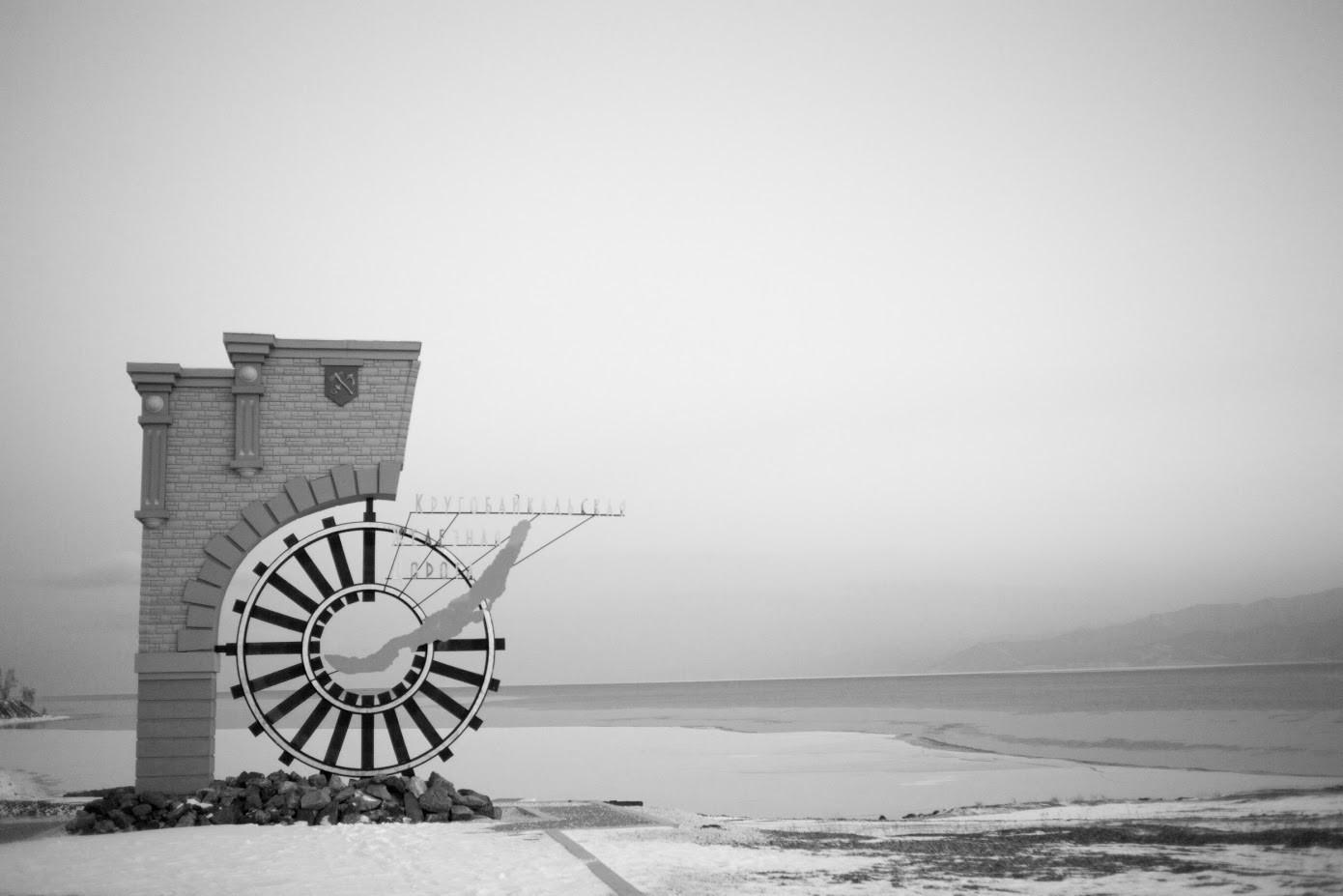 Bajkalsko jezero.