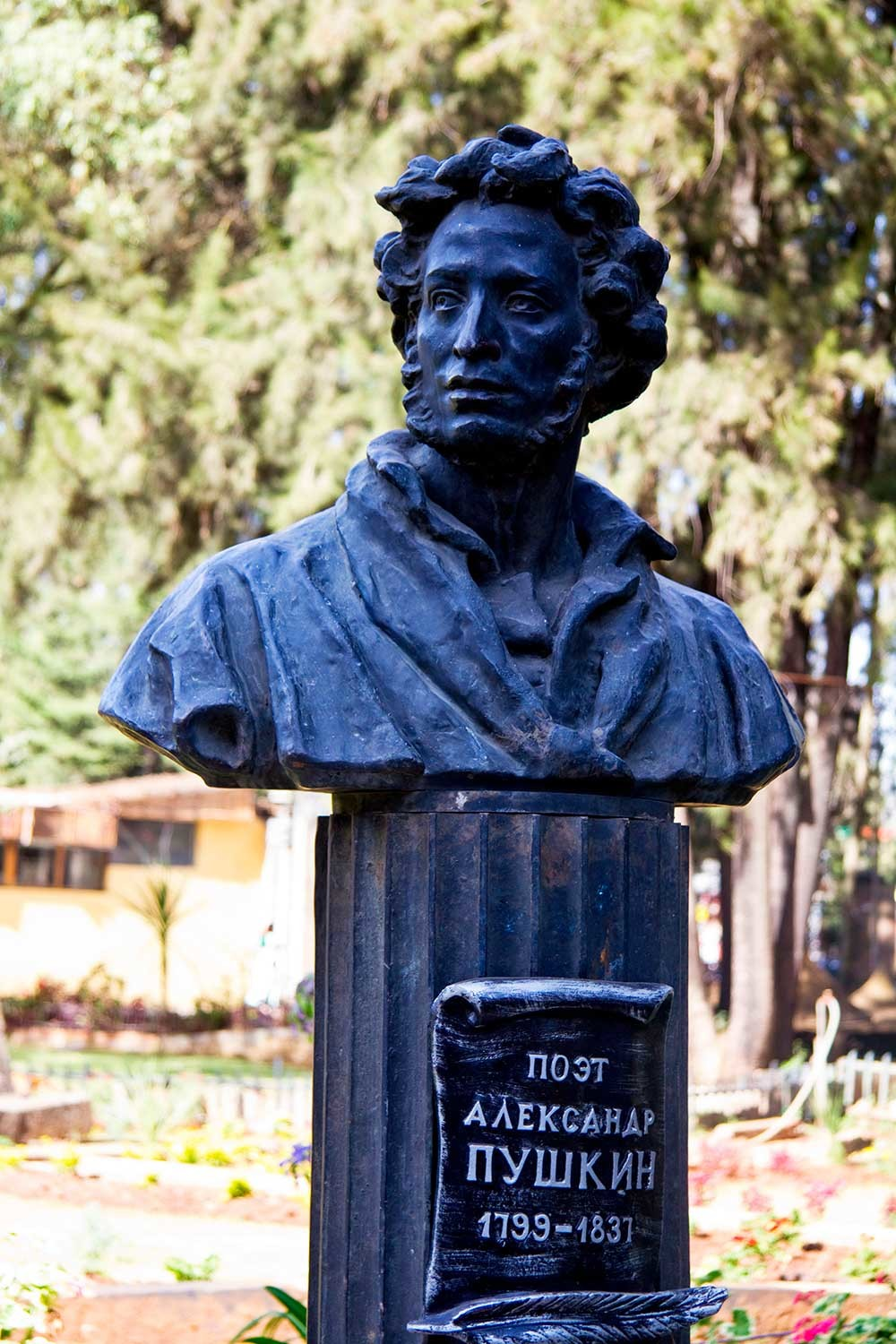 The only monument to Pushkin in Africa, Ethiopia
