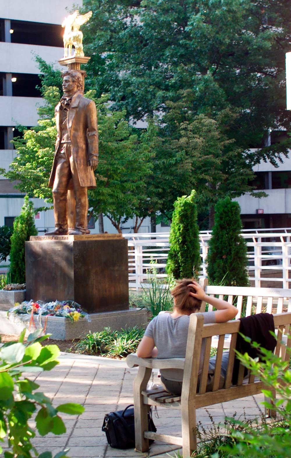Bronze Pushkin in the campus of George Washington University