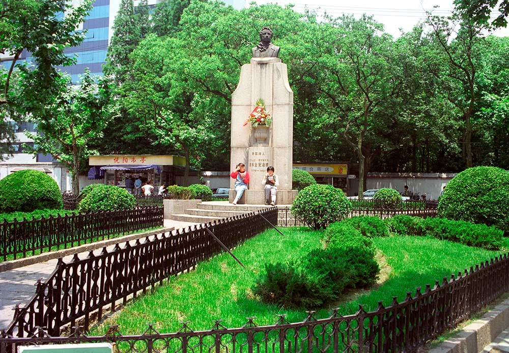The monument to Pushkin by in Shanghai