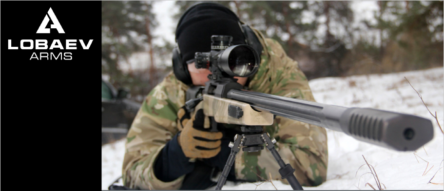 Precizna ostrostrelska puška SVLK-14 Sumrak.