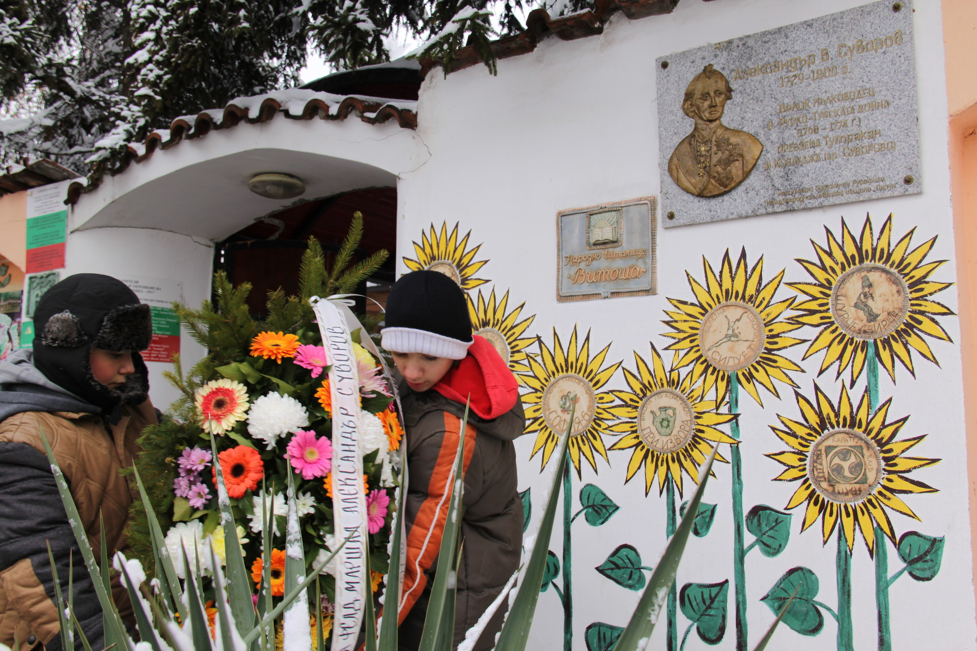 Поднасяне на цветя пред паметната плоча на ген. Суворов.
