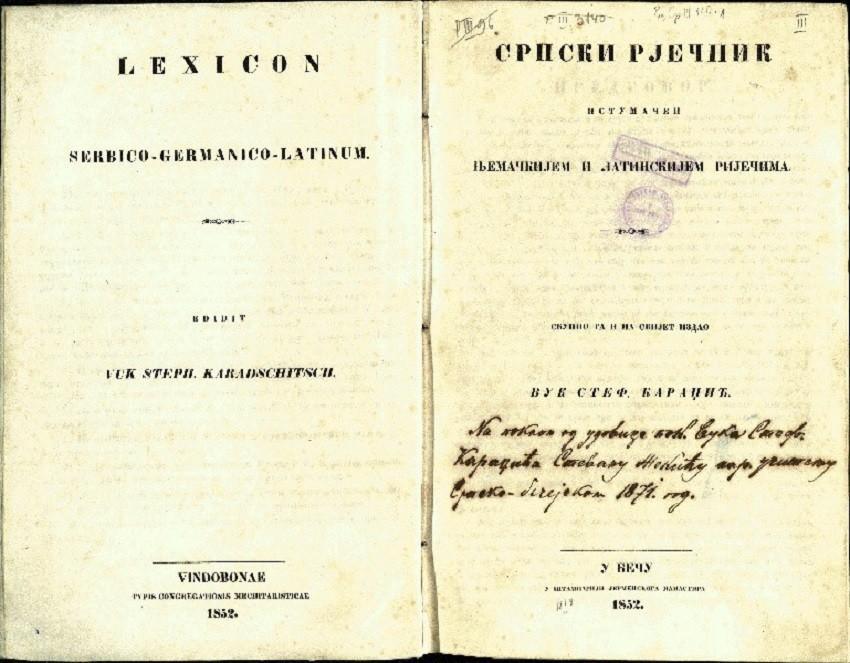 Друго издање Рјечника србског језика Вука Караџића, 1852.