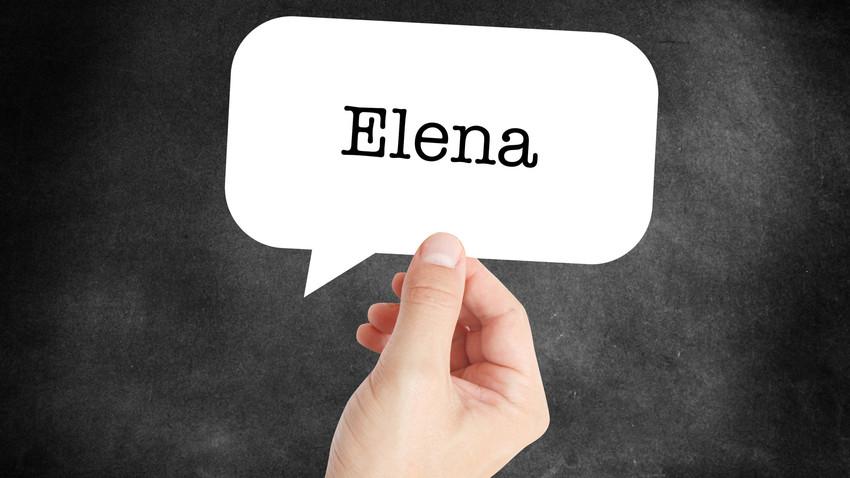 Elena adalah nama anak perempuan terpopuler di Rusia saat ini. Namun, ini hanyalah satu dari beberapa opsi lainnya.