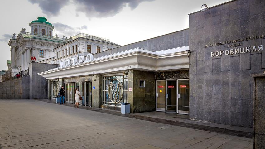 Postaja metroja Borovickaja.