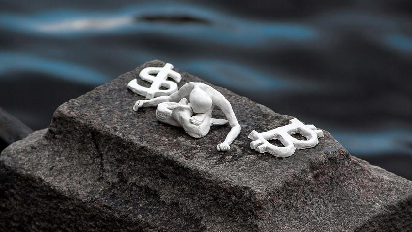 'Zen and Pain' ( 'Zen e Dor'), de Hioshi