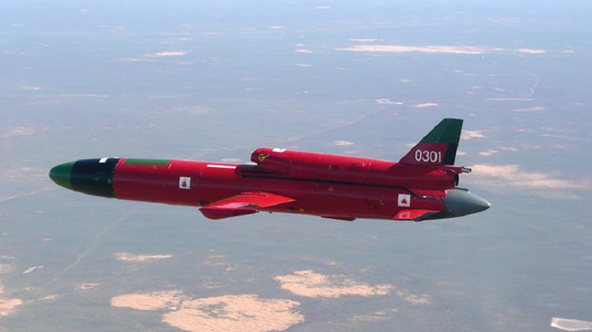 "Безпилотен самолет ""Дань-М"""