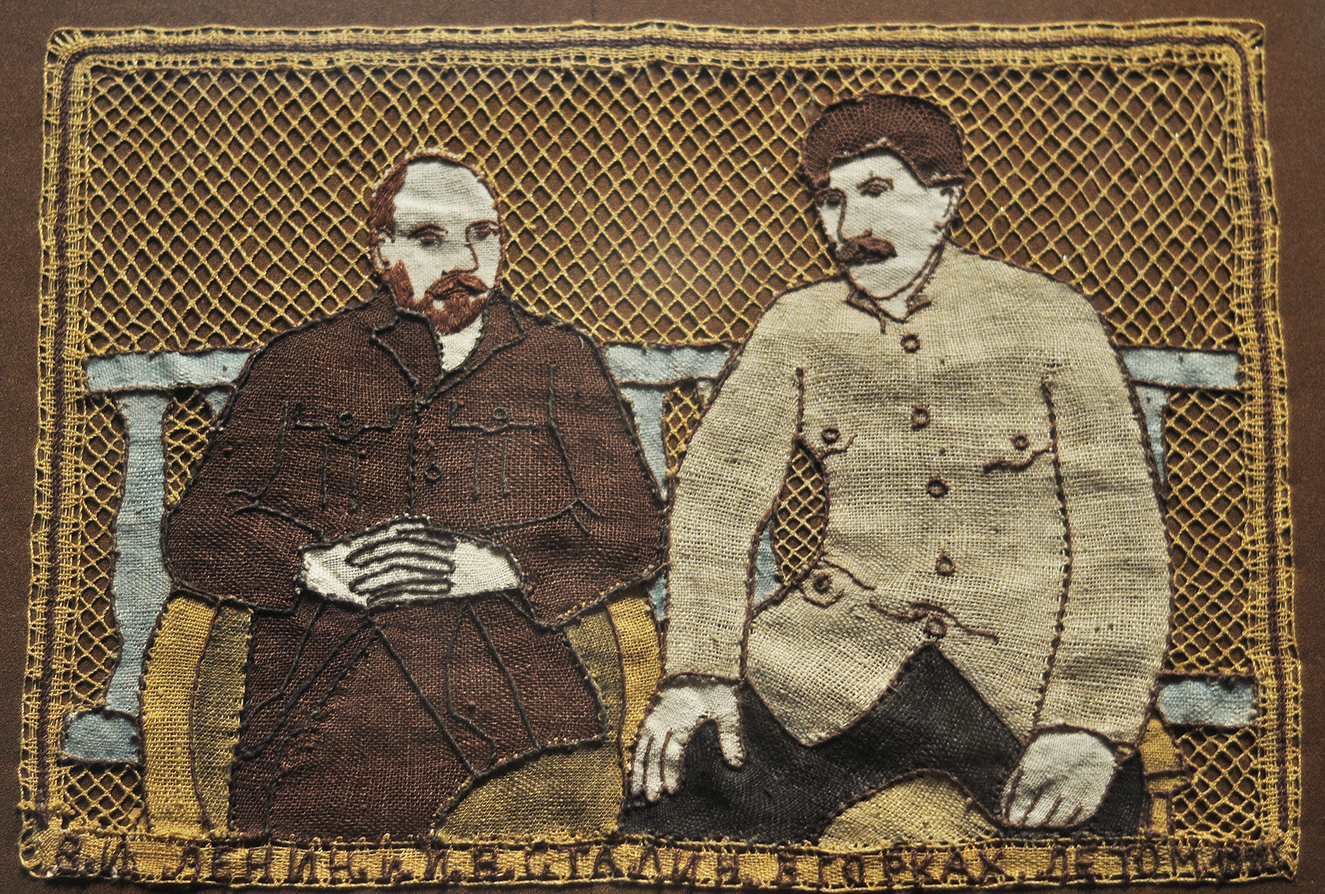 Renda bermotif Soviet. Museum Renda.