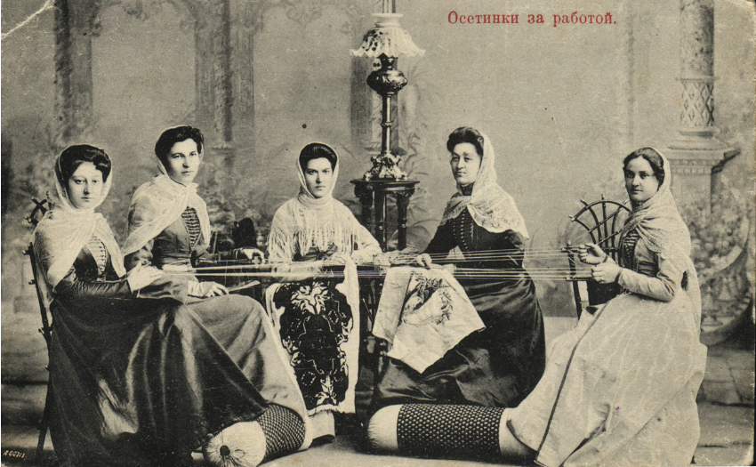 Osetinke (19. stoletje)