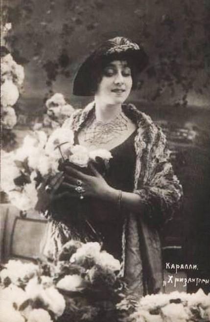 Vera Karalli