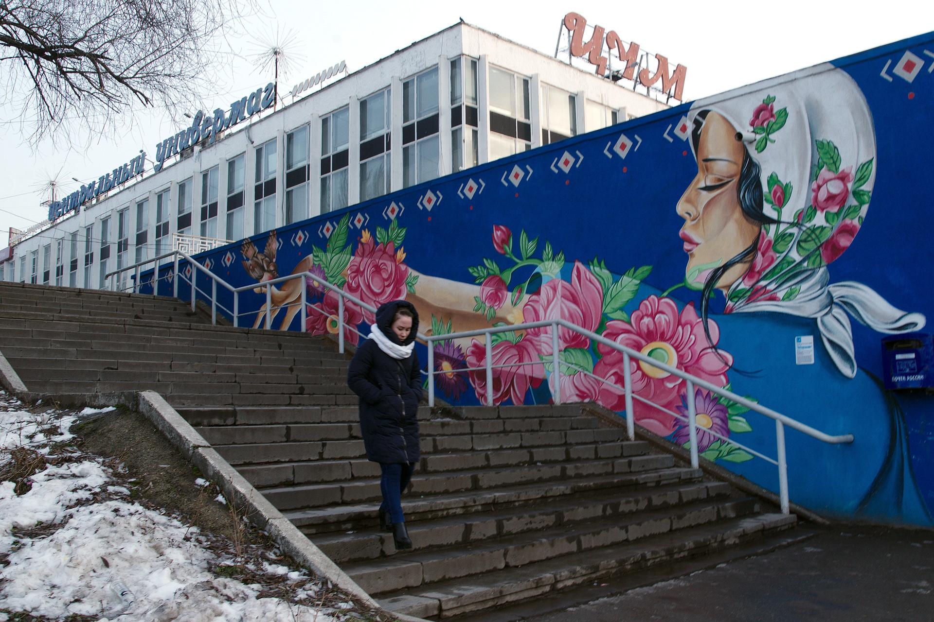 Mural by Nanibah Chacon in Izhevsk