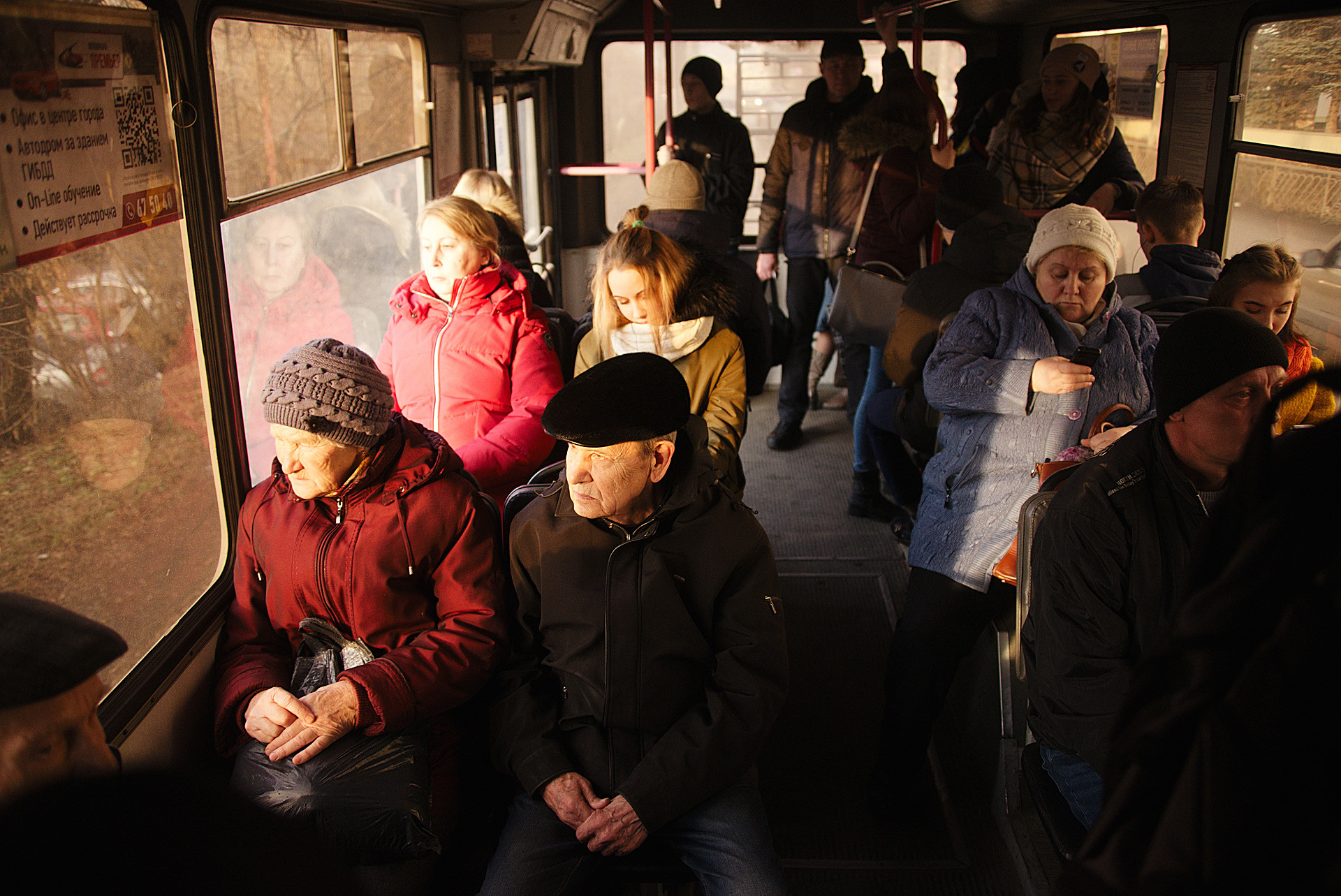 Currently, there are just over 646,000 people in Izhevsk.