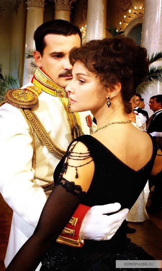 Prizor iz filma Ana Karenina (2008)