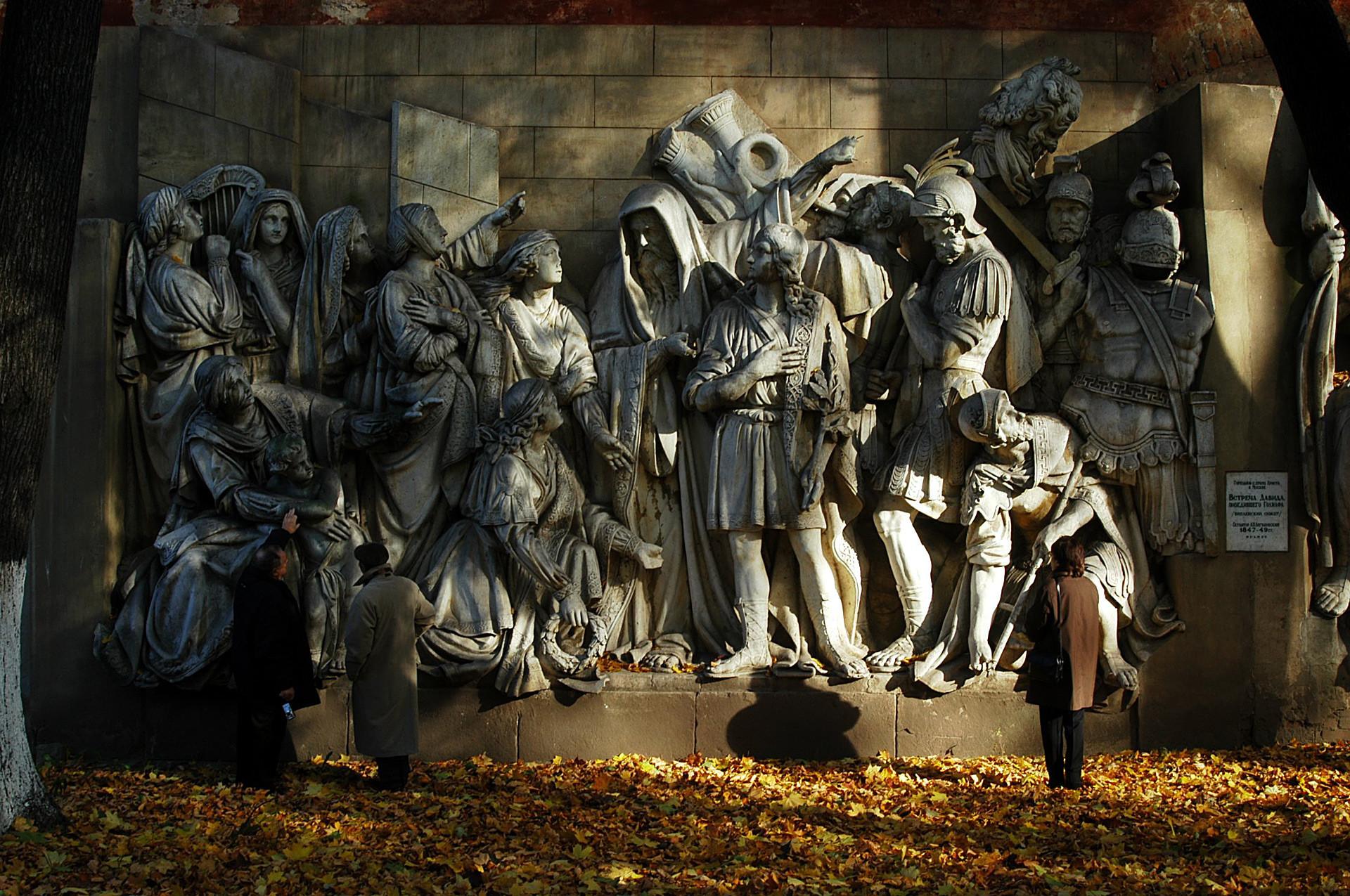 """""""O encontro de David"""" da Catedral do Cristo Salvador original no cemitério Donskôe, em Moscou, na Rússia."""
