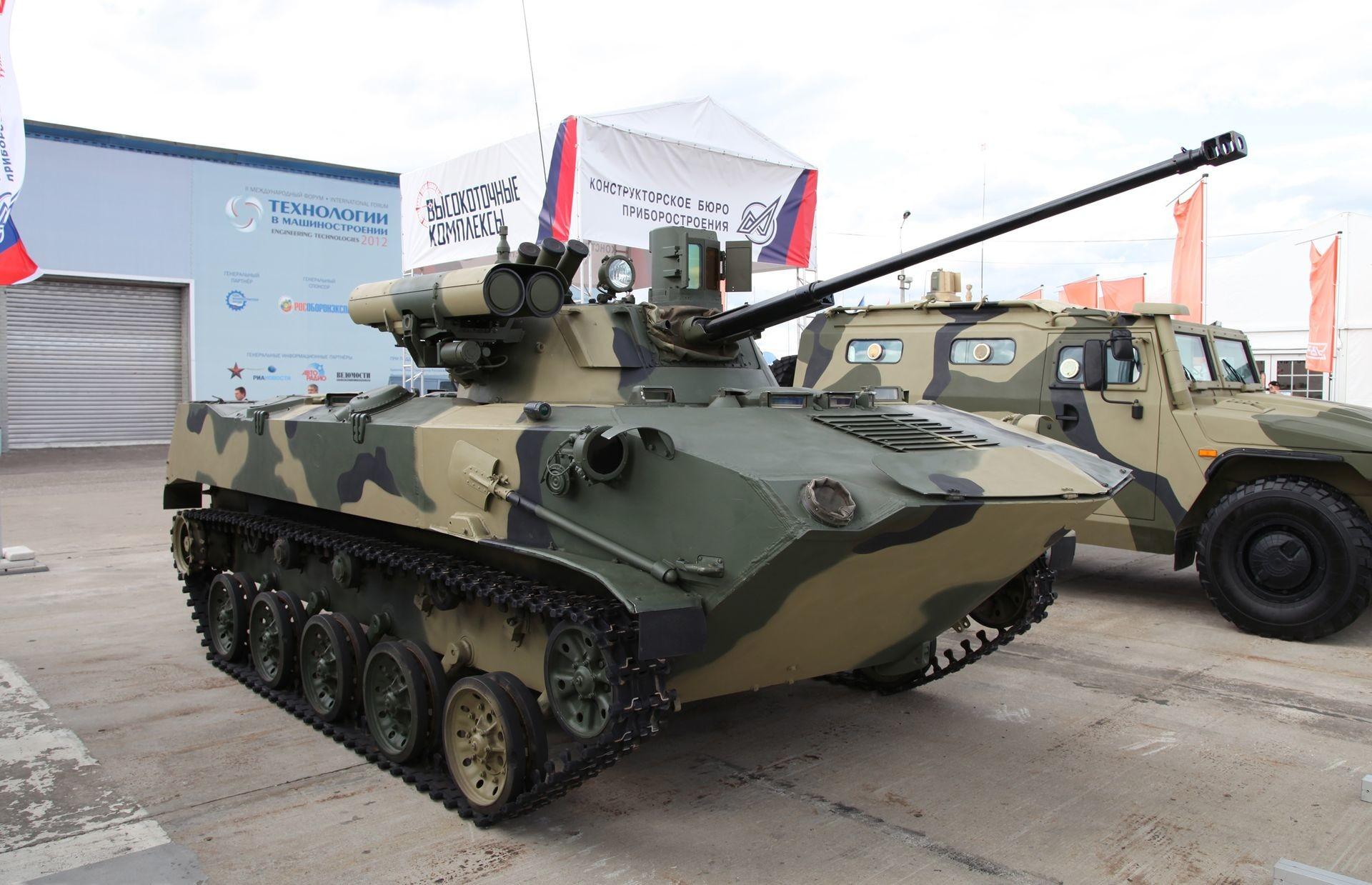 БМД-2