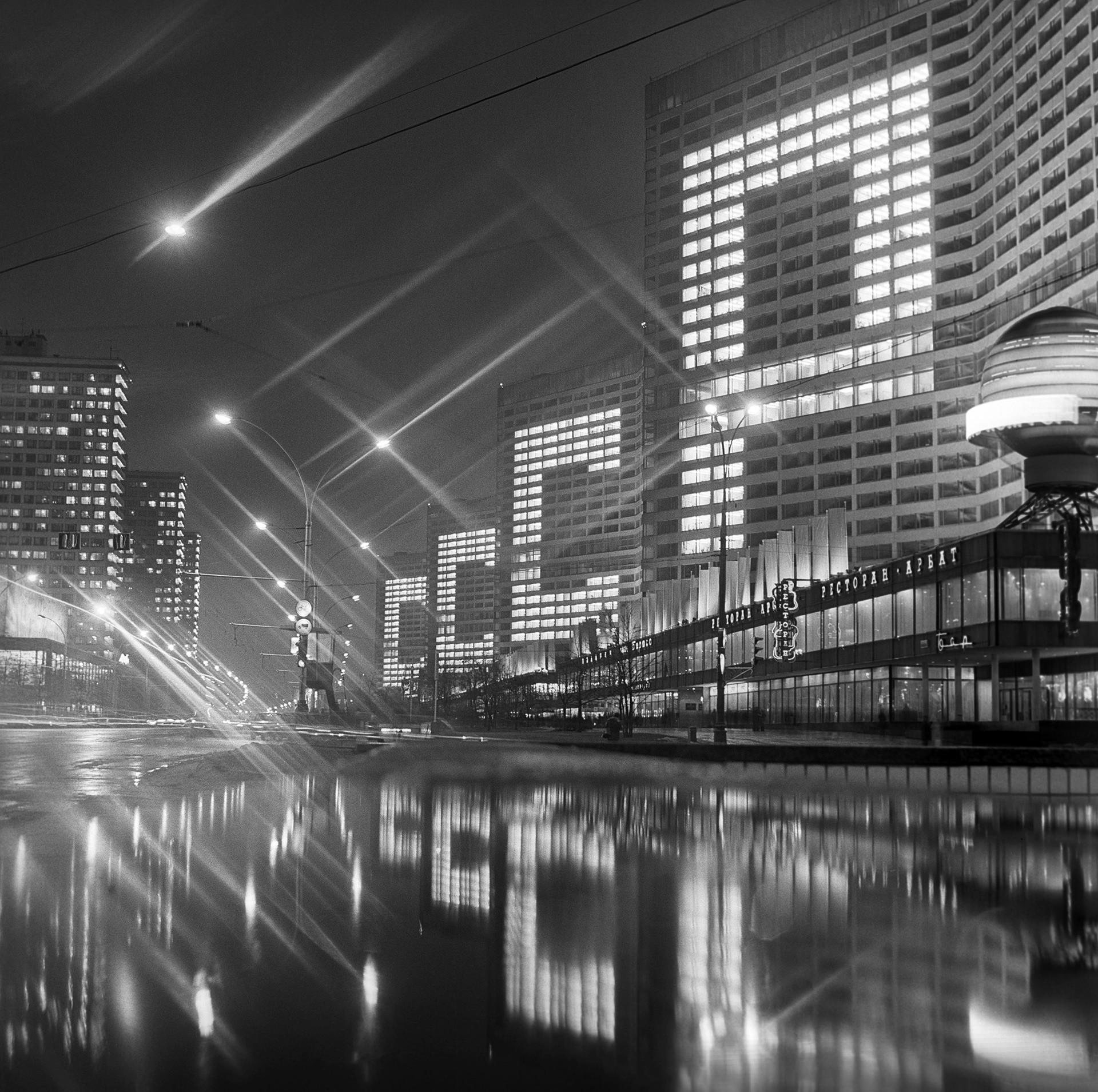 カリーニン大通り、1976年。ソ連崩壊後に名称が変更され、ノーブイアルバート通りになった。