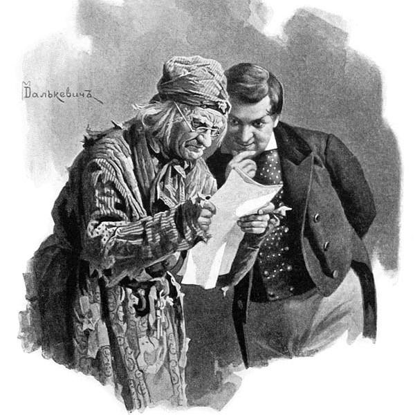 Potovanja Čičikova razkrivajo resnično življenje ruskega podeželja 19. stoletja in ljudi, ki so tam živeli.