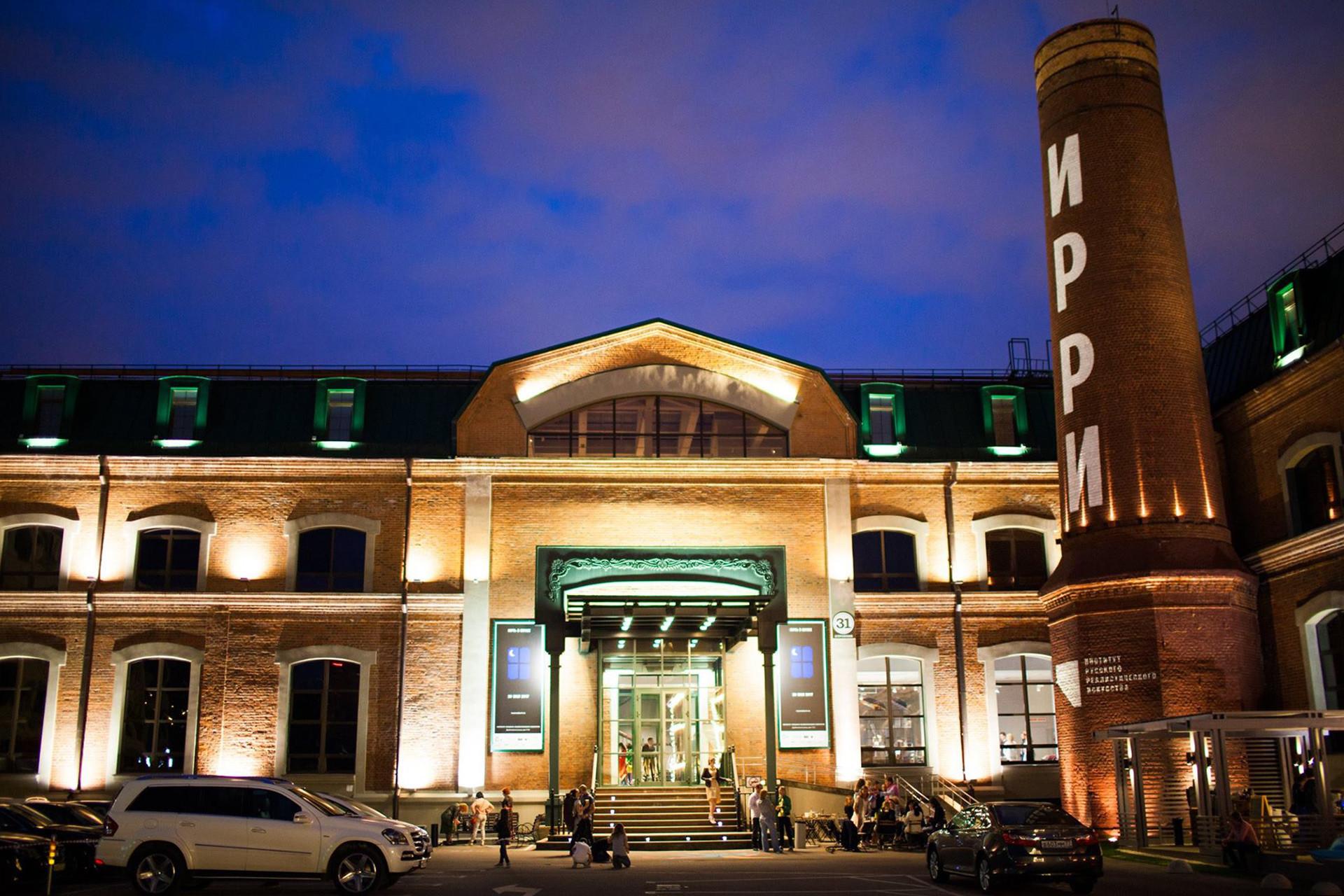 Instituto de Arte Realista Russa fica instalado em prédio industrial do início do século 20.