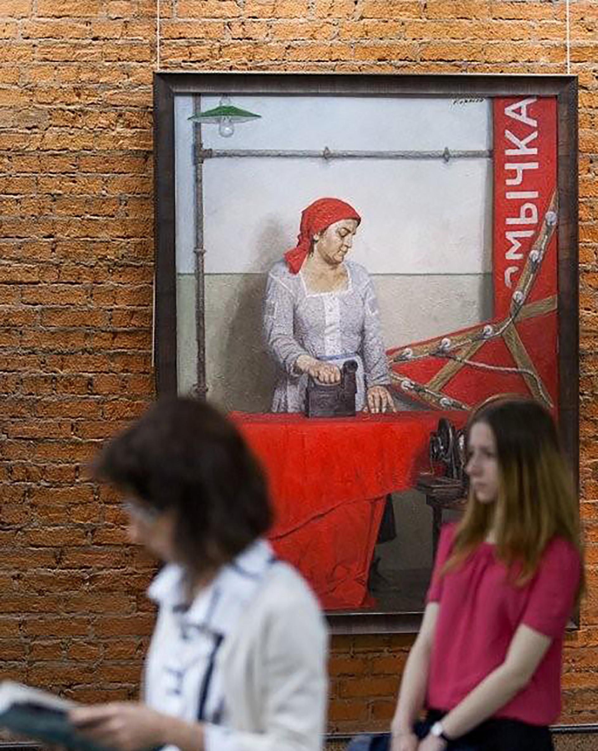 Pinturas e artes gráficas compõem acervo do Instituto de Arte Realista Russa.